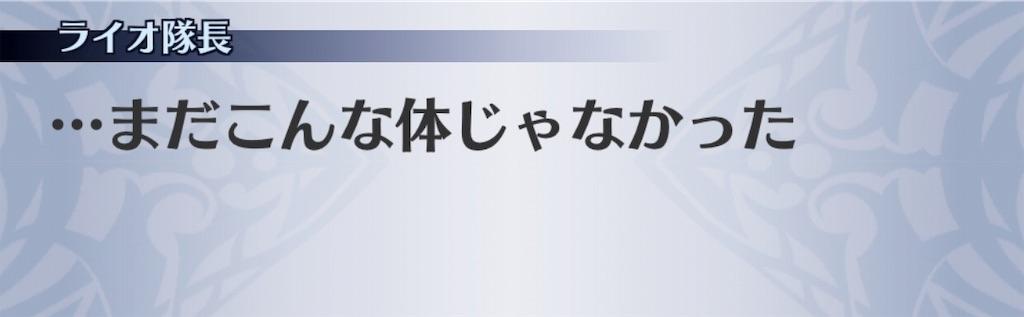f:id:seisyuu:20181219184832j:plain