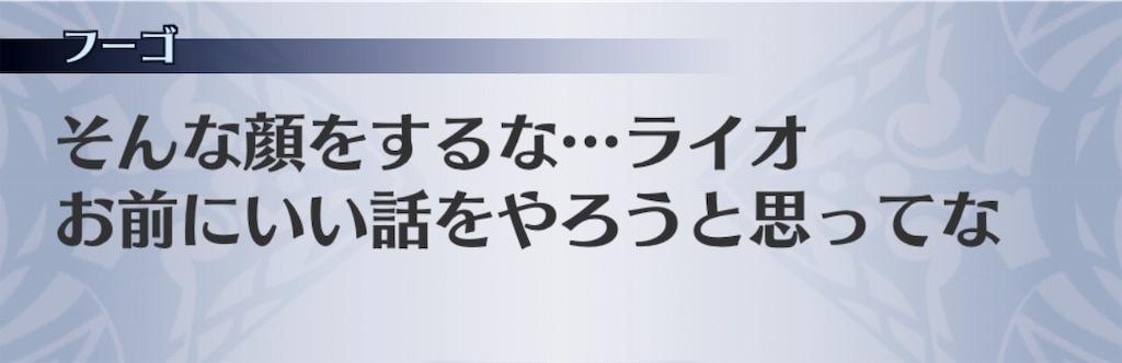 f:id:seisyuu:20181219190855j:plain
