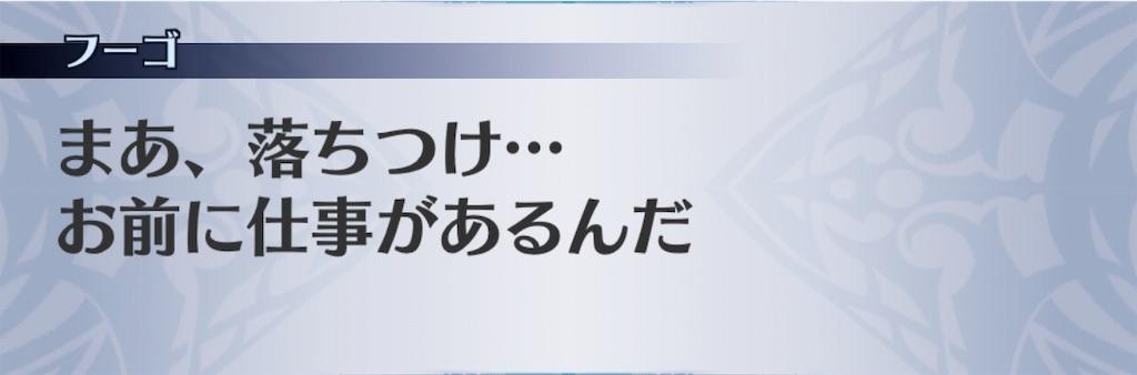 f:id:seisyuu:20181219190905j:plain