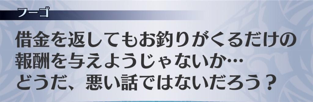 f:id:seisyuu:20181219190945j:plain
