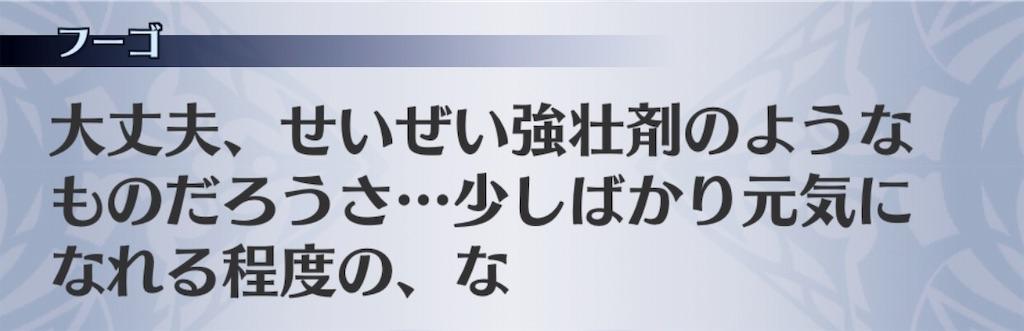 f:id:seisyuu:20181219191310j:plain