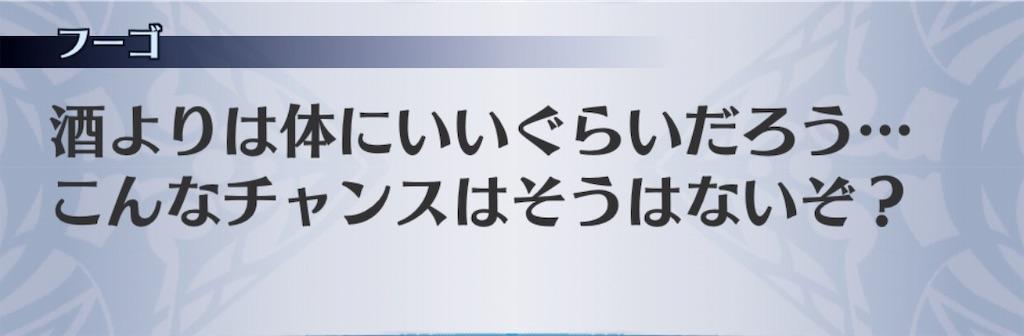 f:id:seisyuu:20181219191315j:plain