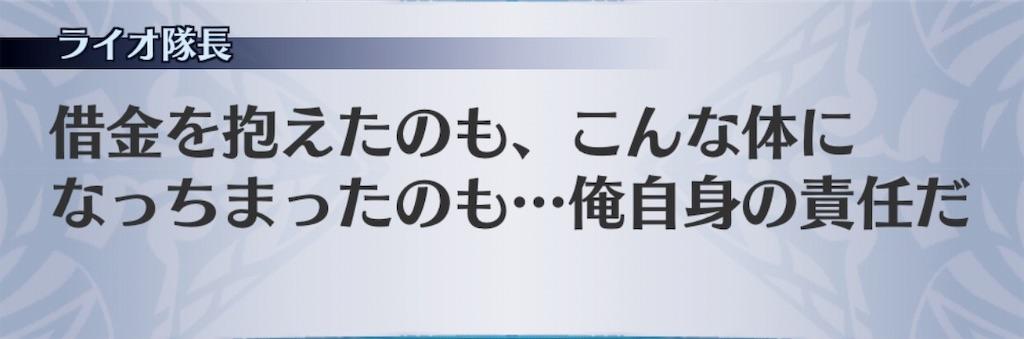 f:id:seisyuu:20181219192706j:plain