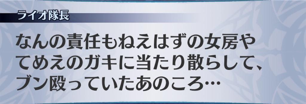 f:id:seisyuu:20181219192952j:plain
