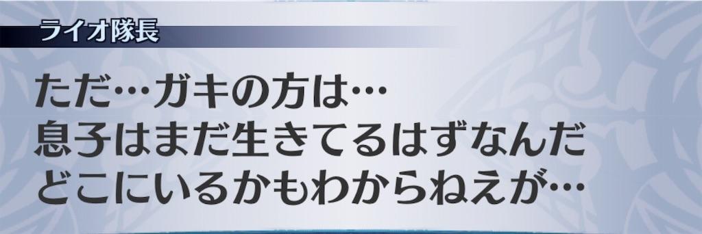 f:id:seisyuu:20181219193027j:plain