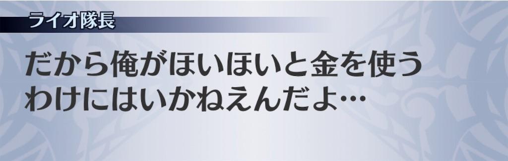 f:id:seisyuu:20181219193053j:plain