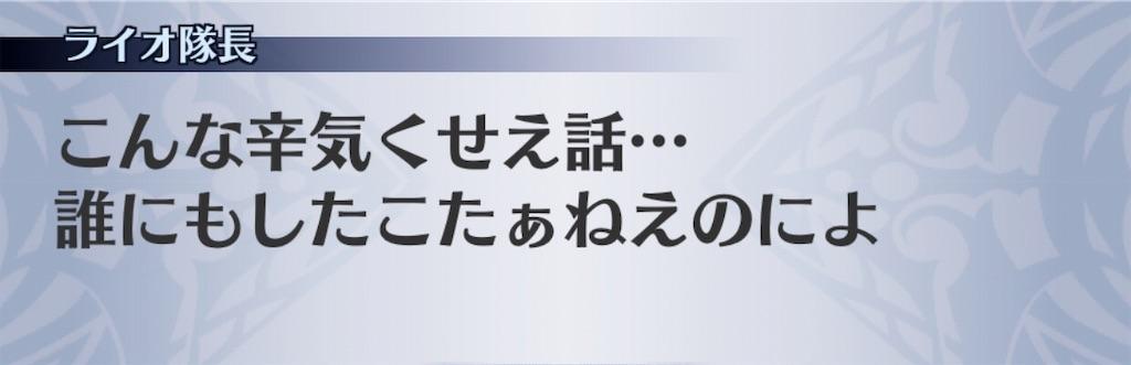 f:id:seisyuu:20181219193112j:plain