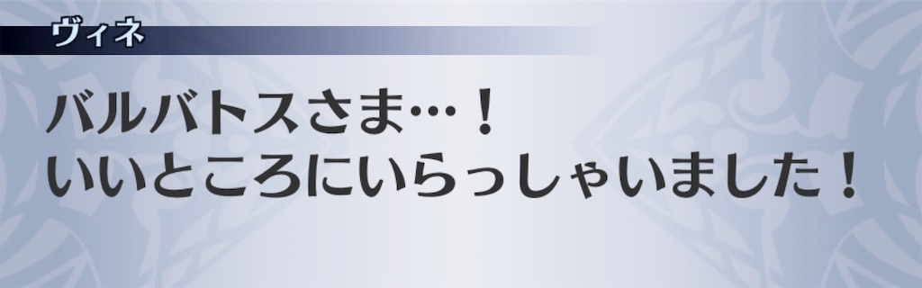 f:id:seisyuu:20181219200513j:plain