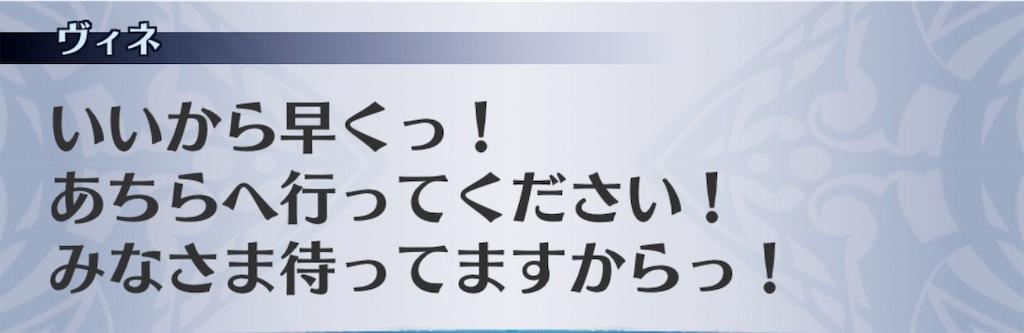 f:id:seisyuu:20181219200600j:plain