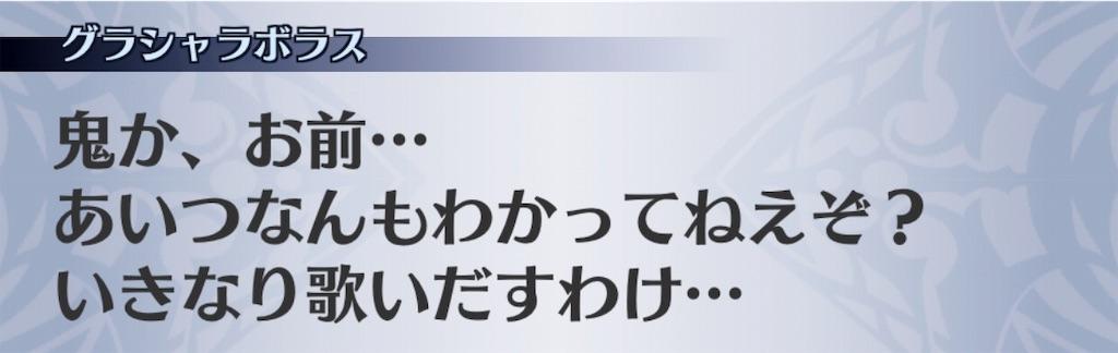 f:id:seisyuu:20181219200700j:plain