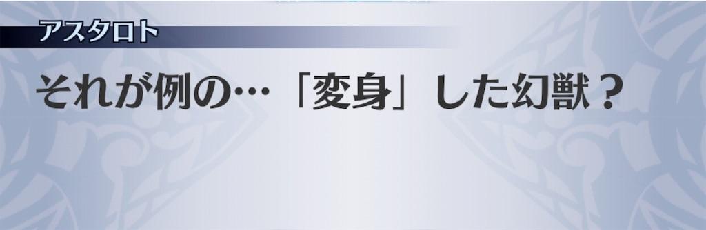f:id:seisyuu:20181219201219j:plain
