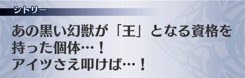 f:id:seisyuu:20181219201342j:plain