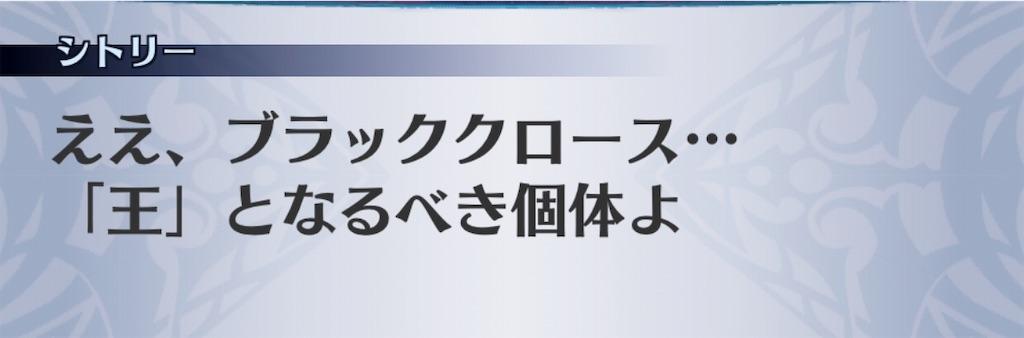 f:id:seisyuu:20181219201356j:plain