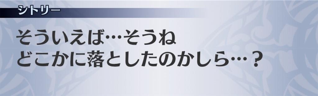 f:id:seisyuu:20181220034701j:plain
