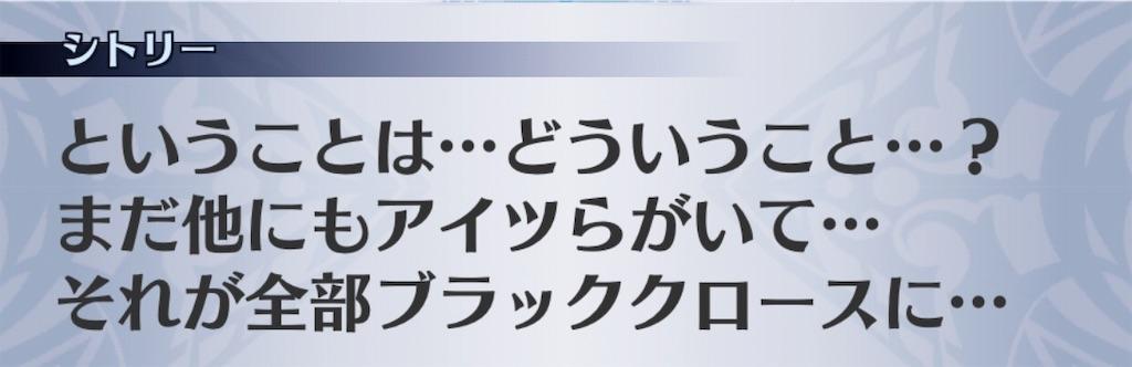 f:id:seisyuu:20181220034800j:plain
