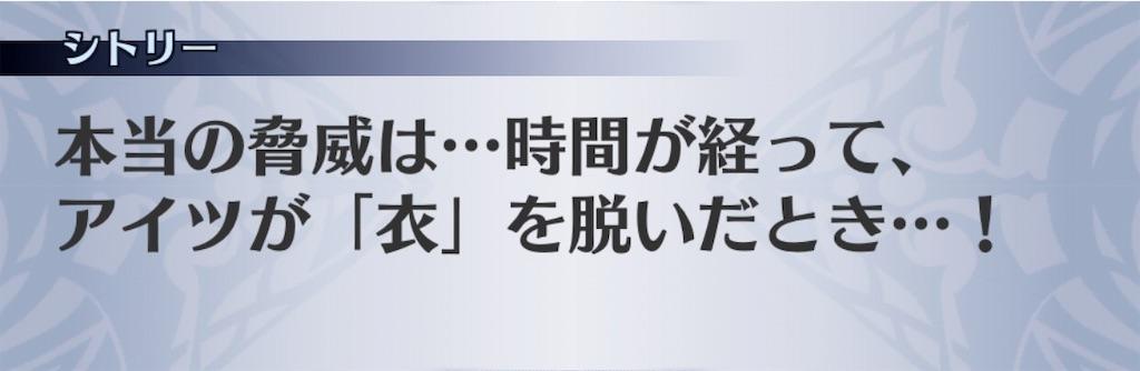 f:id:seisyuu:20181220035001j:plain
