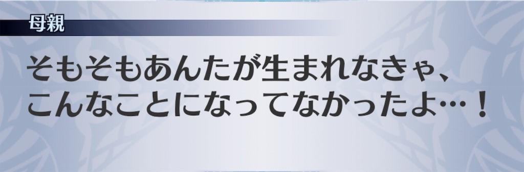 f:id:seisyuu:20181220035317j:plain