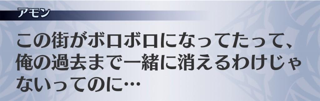 f:id:seisyuu:20181220035445j:plain