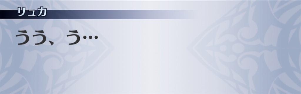 f:id:seisyuu:20181220035717j:plain