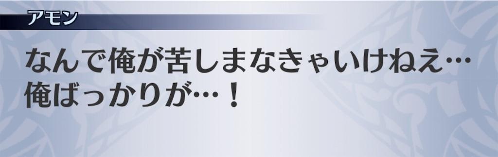 f:id:seisyuu:20181220035725j:plain