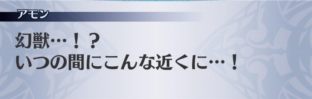 f:id:seisyuu:20181220035804j:plain