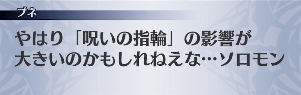 f:id:seisyuu:20181220161022j:plain