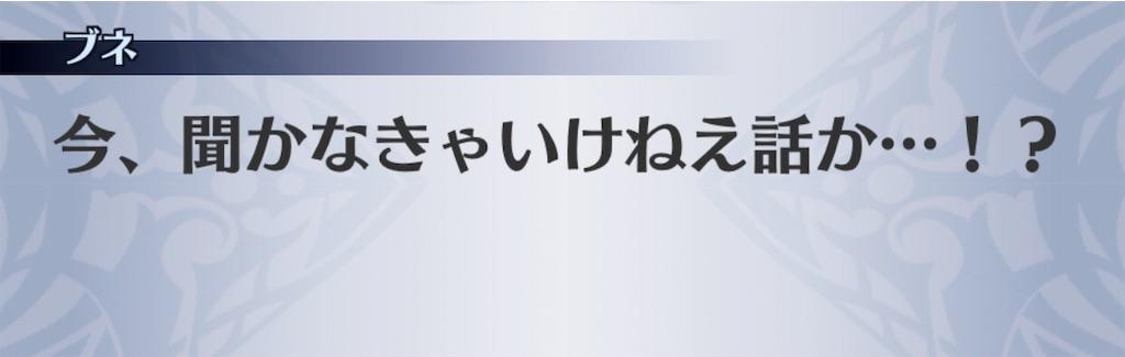 f:id:seisyuu:20181220161118j:plain