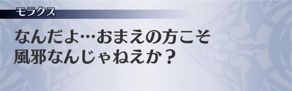 f:id:seisyuu:20181220161517j:plain