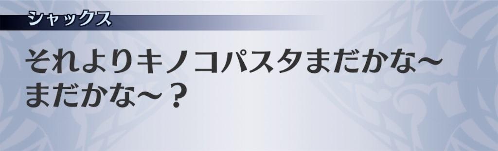 f:id:seisyuu:20181220161625j:plain