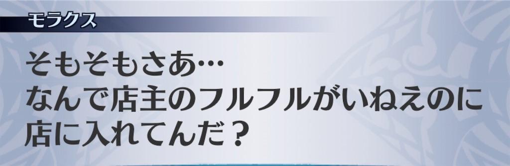 f:id:seisyuu:20181220161746j:plain