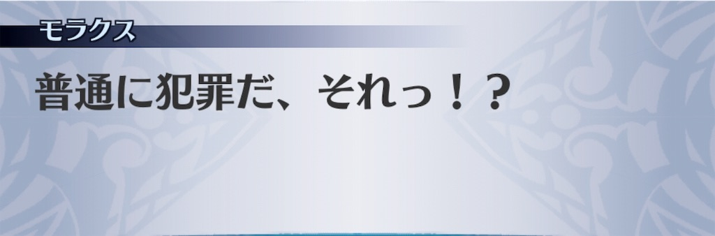 f:id:seisyuu:20181220162246j:plain