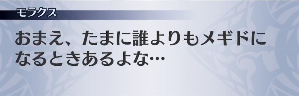 f:id:seisyuu:20181220162319j:plain