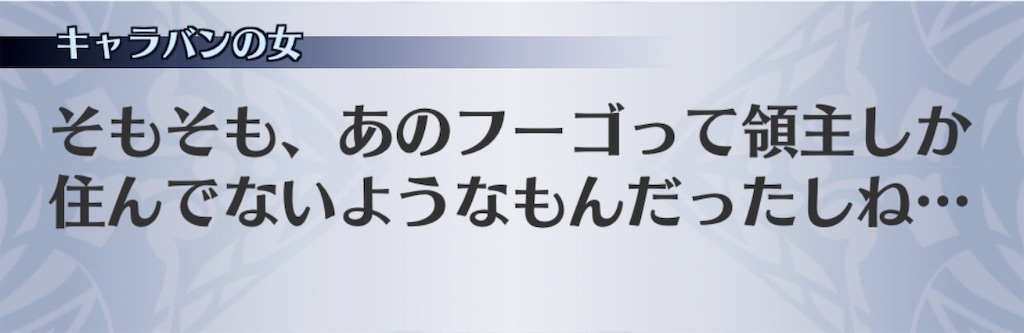f:id:seisyuu:20181220183538j:plain