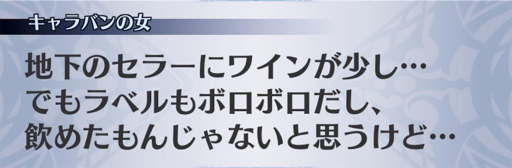 f:id:seisyuu:20181220183635j:plain