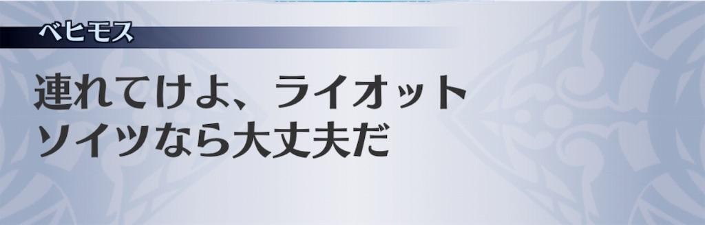 f:id:seisyuu:20181220184137j:plain
