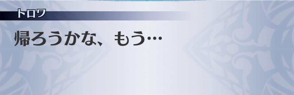 f:id:seisyuu:20181220190620j:plain