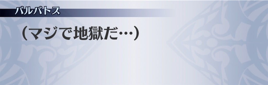 f:id:seisyuu:20181220190623j:plain