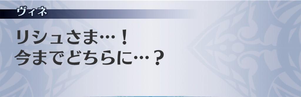 f:id:seisyuu:20181220190738j:plain