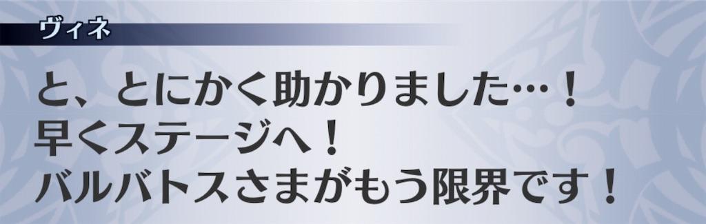 f:id:seisyuu:20181220190934j:plain