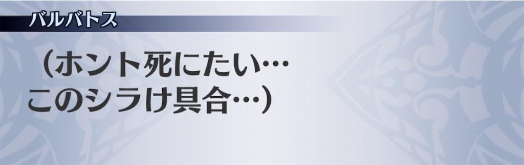 f:id:seisyuu:20181220191007j:plain
