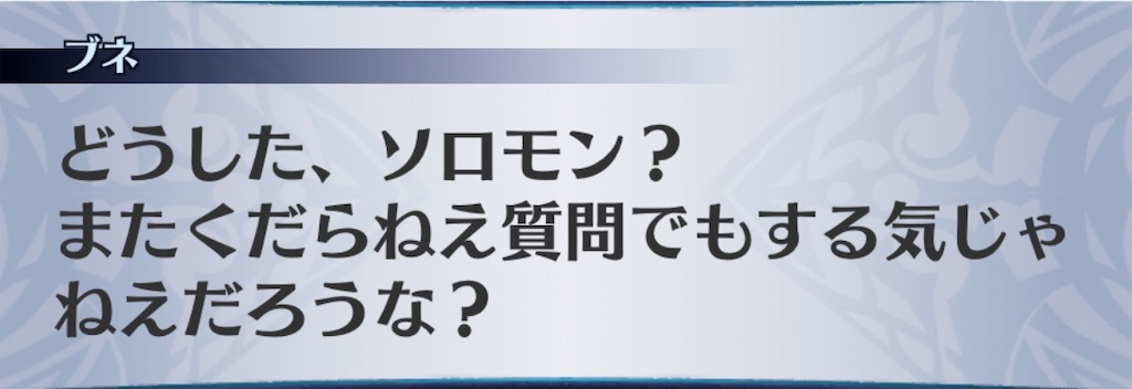 f:id:seisyuu:20181221021835j:plain