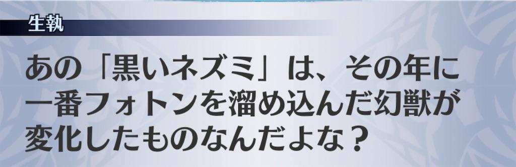 f:id:seisyuu:20181221022037j:plain