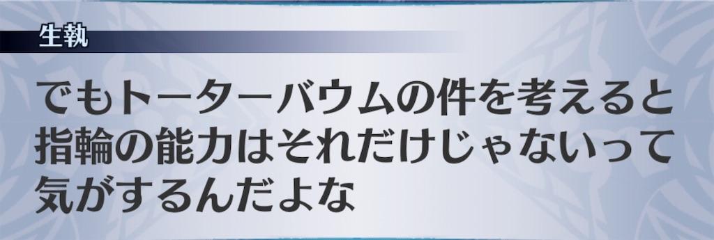f:id:seisyuu:20181221022154j:plain