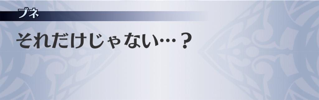 f:id:seisyuu:20181221022356j:plain
