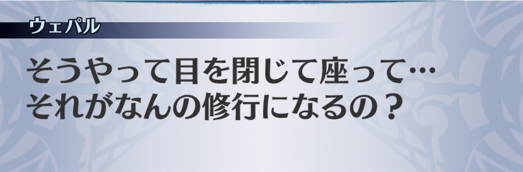 f:id:seisyuu:20181221023715j:plain