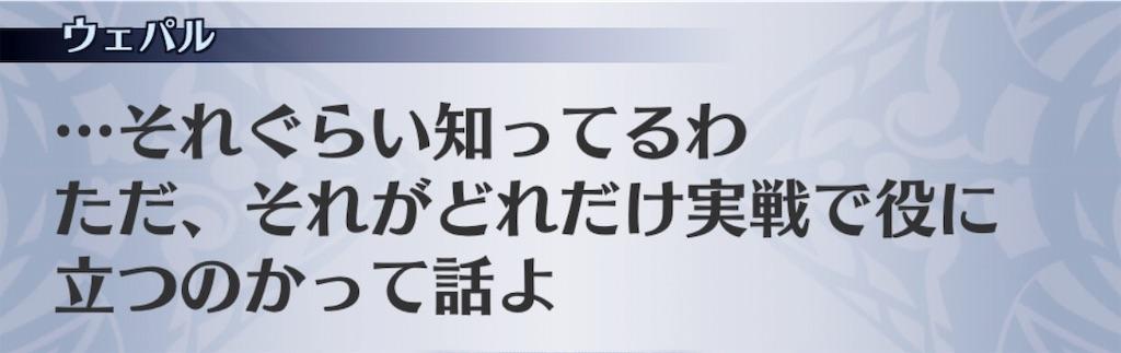 f:id:seisyuu:20181221023725j:plain