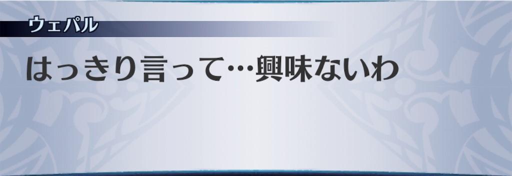 f:id:seisyuu:20181221023904j:plain