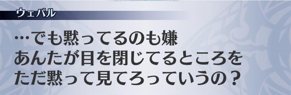 f:id:seisyuu:20181221024340j:plain