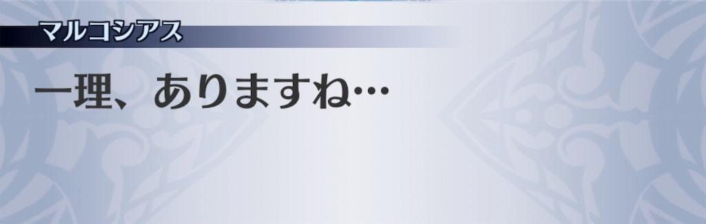 f:id:seisyuu:20181221024437j:plain
