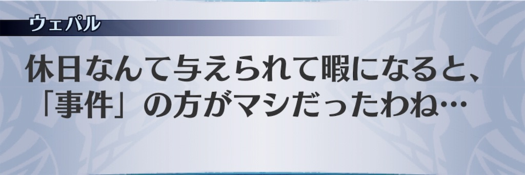 f:id:seisyuu:20181221024606j:plain